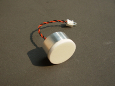 High Accuracy Ultrasonic Proximity Sensor for Short Range